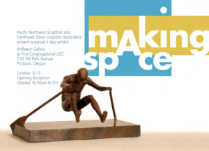 Making Space Sculpture Show - October 2019